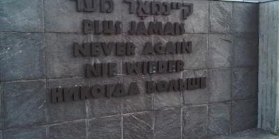 """""""never again"""" -giorno della memoria"""